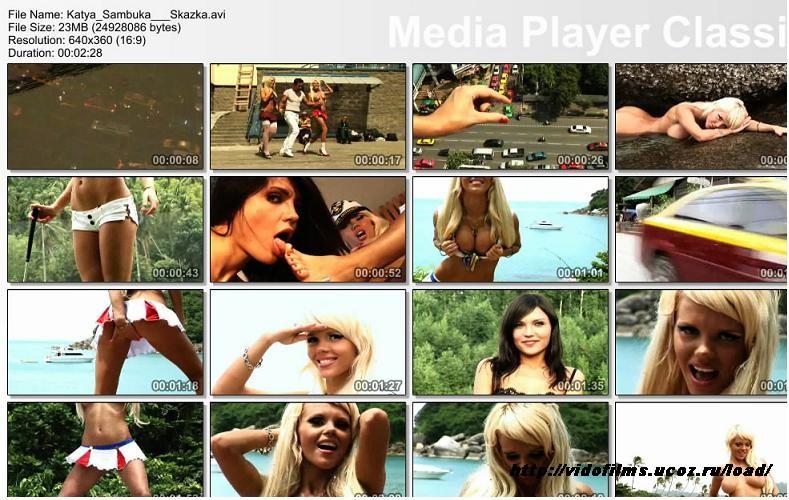Екатерина порно клипы